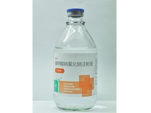 安济--膦甲酸钠氯化钠火狐体育平台赞助